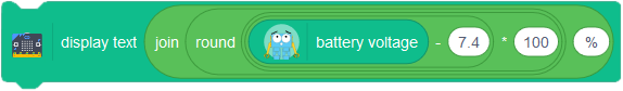 showing battery level